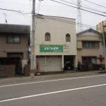 高知市南久万(貸店舗)
